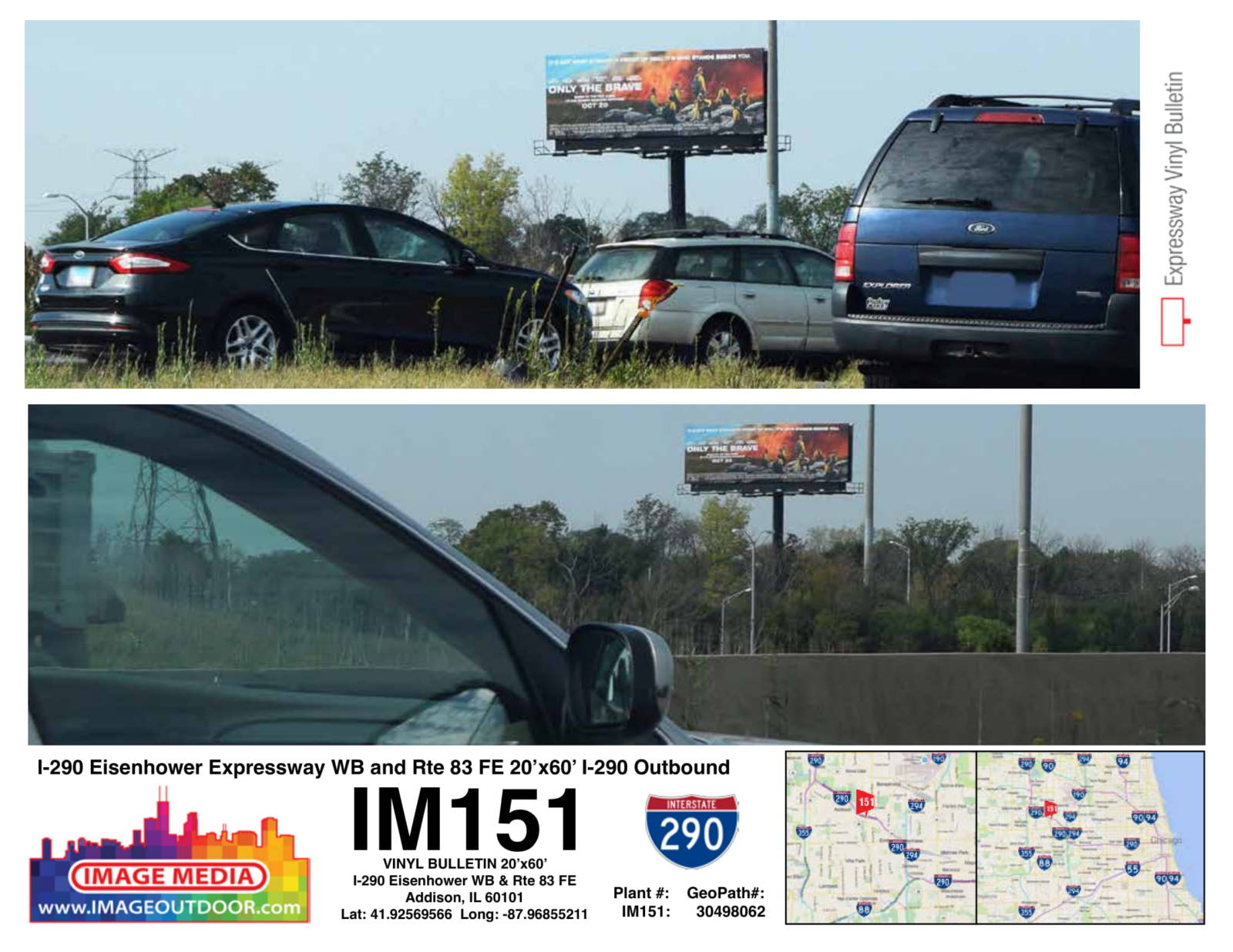 IM151 - billboard on westbound I-290 & Route 83 FTE